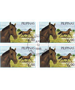 4 1985 PILIPINAS - BAY Horse PHP6.00, Unused Stamp - £3.06 GBP