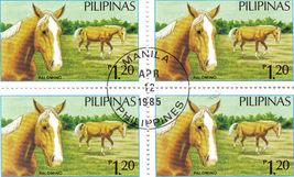 4 1985 PILIPINAS - PALOMINO Horse PHP1.20, Unused Stamp - $2.95