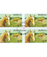 4 1985 PILIPINAS - PALOMINO Horse PHP1.20, Unused Stamp - $65,97 MXN