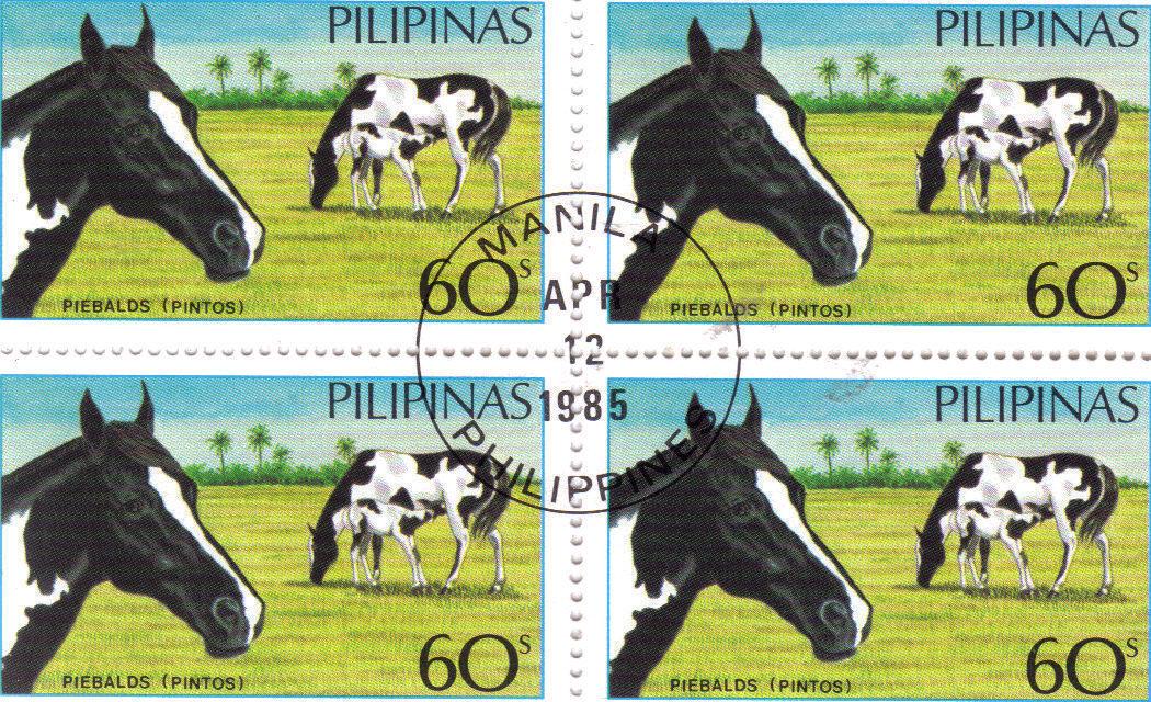 Pilipinas stamp horse piebald