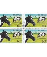 4 1985 PILIPINAS - PIEBALDS (Pintos)  Horse PHP.60s, Unused  - $2.95