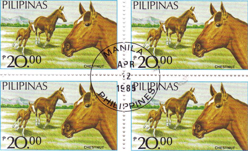 Pilipinas stamp horse chestnut