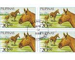 Pilipinas stamp horse chestnut thumb155 crop