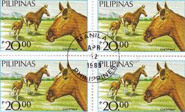 4 1985 PILIPINAS - CHESTNUT Horse PHP20.00, Unused  - $4.25