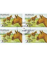 4 1985 PILIPINAS - CHESTNUT Horse PHP20.00, Unused  - $5.63 CAD