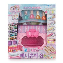 Secret Juju Washable Nail Art Painting Play Manicure Shop Girl Toy