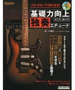 "Tomo Fujita ""Solo Etude to improve foundation strength"" Japan Guitar Mus... - $28.71"