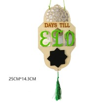 Eid Ramadan Decoration Wooden Counting Down Board Muslim Suhoor Iftar Me... - $10.60