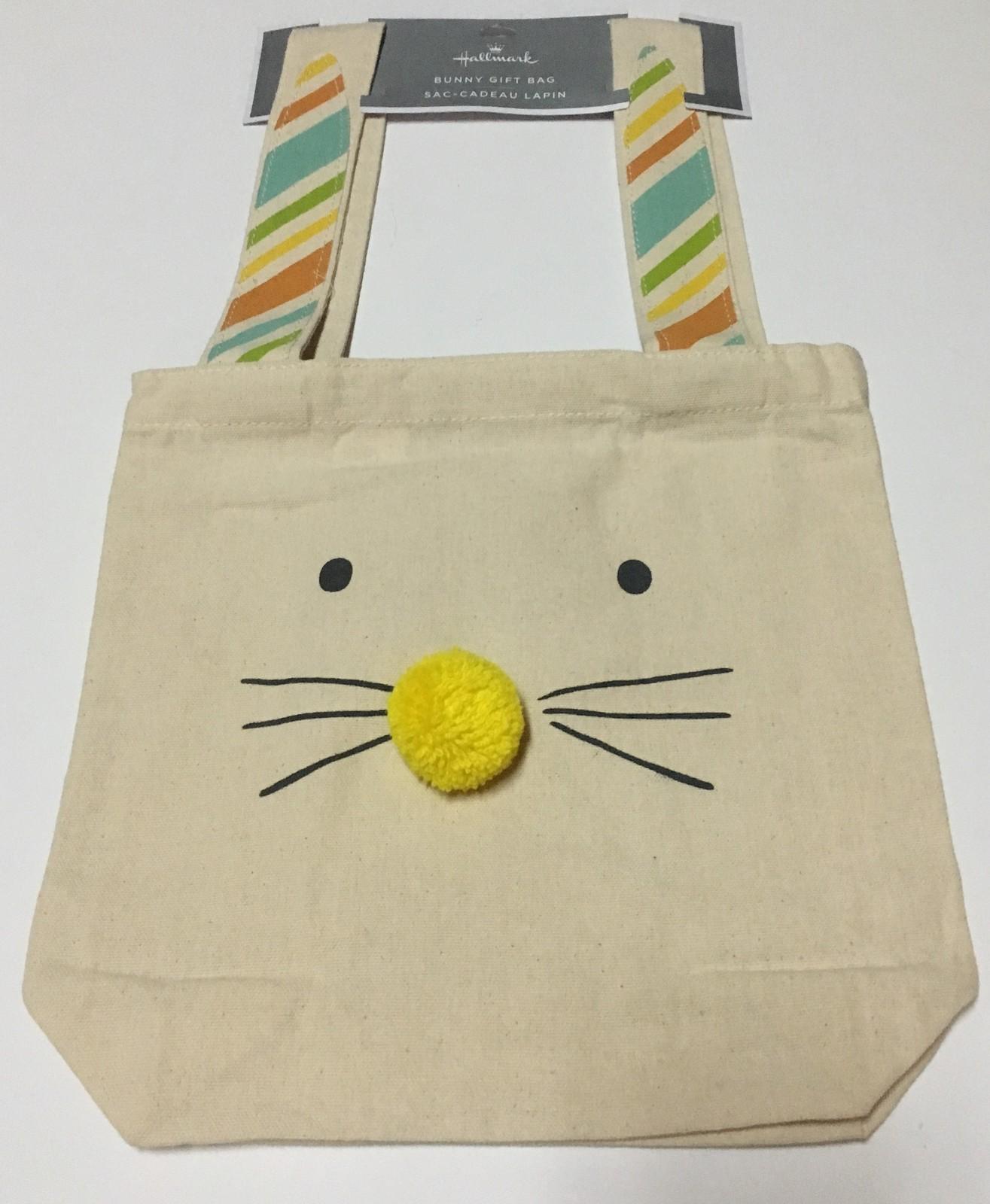 "Hallmark Bunny Gift Bag Burlap 18"" x 10"" x 3"" Bunny Face NWT"