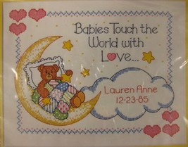 Dreamland Birth Record Stamped Cross Stitch Kit 3049 Sealed Dimensions V... - $17.95