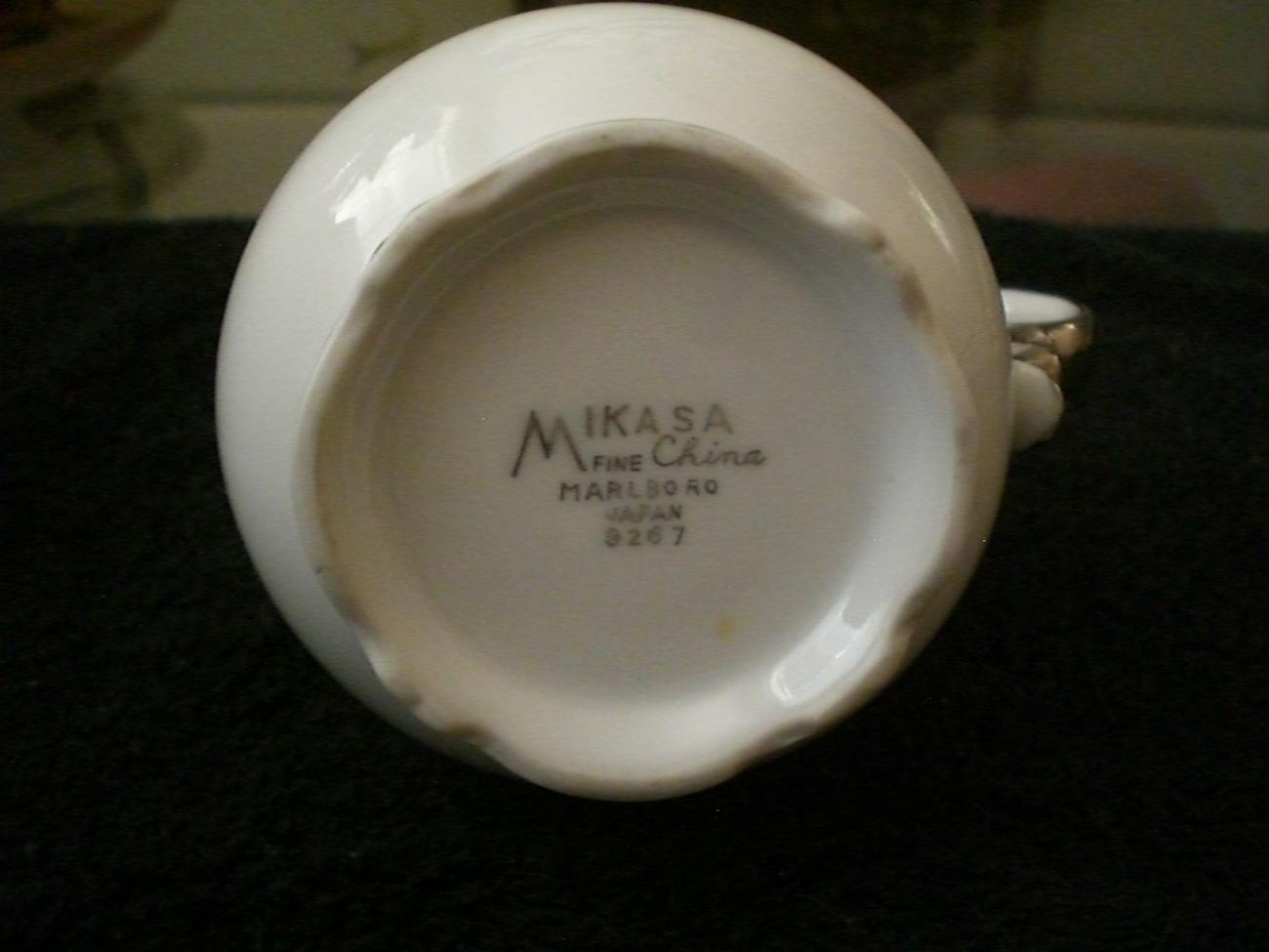 Mikasa Fine China Creamer Marlboro 9267 Japan