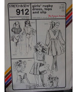 "Pattern Girls Dresses, Tops  Chest 21"" - 27"" Stretch Fabric 912 - $5.00"