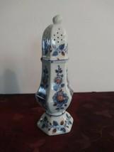 Estee Lauder 1979 Porcelain Powder Sugar Shaker Dresser Decor Blue White - $18.69