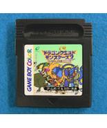 Dragon Quest Monsters 2: Cobi's Journey (Nintendo Game Boy Color GBC 200... - $4.60