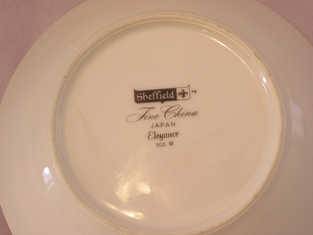 Sheffield Elegance Berry Dessert Bowl