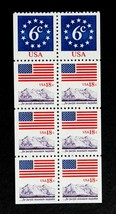 US STAMP -Sc# 1893a MNH Booklet Pane of 8. - $19.99