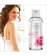 Avon Naturals Skin Care Radiance Rose Water Alcohol Free different skin ... - $4.35