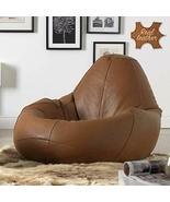 Leather Bean Bag without Beans, XXXL (Brown) Free International Shipping - $116.99