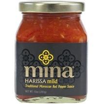 Harissa - Mild - 12 x 10 oz jar - £91.16 GBP