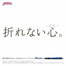 Zebra DelGuard 0.5mm Lead Mechanical Pencil, Black (P-MA85-BK) image 2