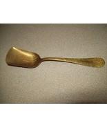 Arizona Gold Metal Spoon - $4.99