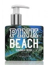 Victoria's Secret Summer Crush Body Lotion Limited Edition - 16.9oz - Re... - $44.98