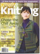 Creative Knitting Magazine September 2008 - $5.49