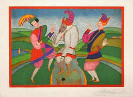 """Mihail Chemiakin """"Rites of Spring"""" - S/N Lithog... - $975.00"""