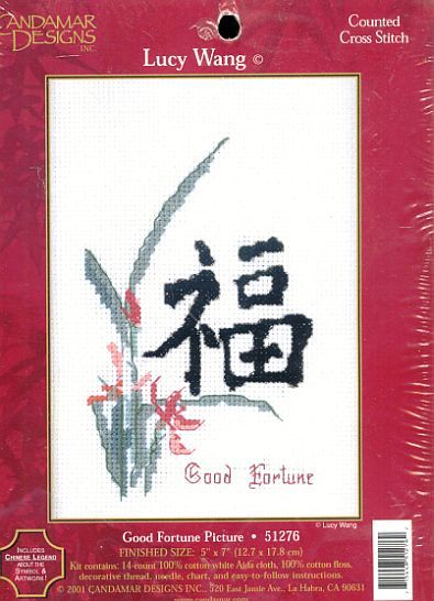 Good Fortune Candamar Designs Counted Cross Stitch Kit