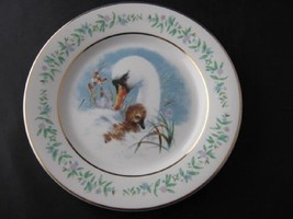 Avon 1985 Gentle Moments Collector Plate - $17.00