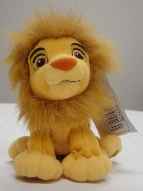 Lion King Simba with Mane Beanie NWT