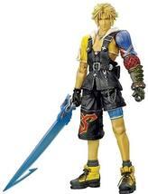 Final Fantasy X: Tidus Action Figure Brand NEW! - $69.99