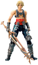 Final Fantasy XII: Vaan Play Art Action Figure Brand NEW! - $44.99