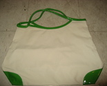 Clinique white green tote bag 1 thumb155 crop