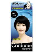 CONFUME SQUID INK NATURAL HAIR COLOR DYE - 1N BLACK (NO AMMONIA) - $15.99