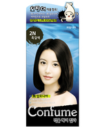 CONFUME SQUID INK NATURAL HAIR COLOR DYE - 2N BLACK BROWN (NO AMMONIA) - $15.99