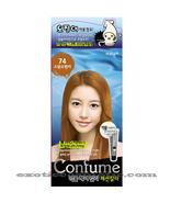CONFUME SQUID INK NATURAL HAIR COLOR DYE - 74 SWEET ORANGE (NO AMMONIA) - $15.99