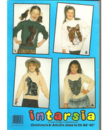 Vintage 4 Knitting Patterns CATS Persian Tabby Calico Children Adult - $10.00