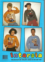Vintage 4 Knitting Patterns POPEYE Children Adult - $12.00