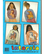 Vintage 4 Knitting Patterns MY LITTLE PONY Children Adult - $15.00
