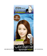 CONFUME SQUID INK NATURAL HAIR COLOR DYE - 83 CARAMEL BRWON (NO AMMONIA) - $15.99