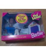 1998 Pet Lovin' Barbie Doll with Soft Dog, NIB - $24.99