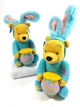"""Lot of 2 Funny Hunny Winnie the Pooh 18"""" Talking Plush Easter Bunny Appl... - $18.66"""