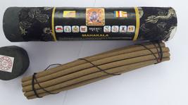 Mahakala Beocade Tibetan Ancient Incense Sticks - $5.45