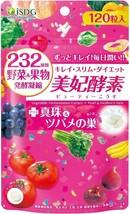 Ishokudogen ISDG 232 Beauty Diet enzymes Vegetable & Fruit 120 Tablets F/S - $22.49