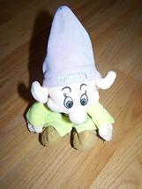 Disney Store Snow White & the Seven Dwarfs Dopey Bean Bag Plush Doll Toy... - $15.00
