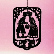 Hans Christian Andersen's - The Swineherd - Brass Mobile - $10.00