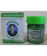 HERBAL BALM FOR SPA & AROMA THERAPY by WANGPHROM 5g. - $2.88