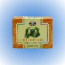 100% Rice Barn Herbal Soap All Natural, No Chemicals - $1.49