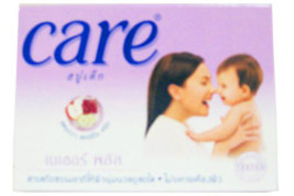 Care Baby Nature Plus Soap HYPO-ALLERGENIC And Mild - $1.75